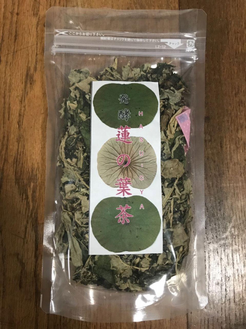 蓮の葉茶(天日干し)